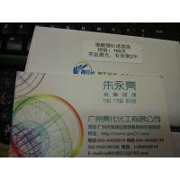 广州亮化化工供应利莫那班标准品,cas:168273-06-1,10mg,有证书