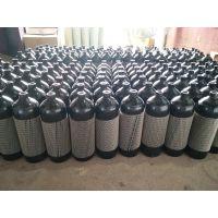 华宸厂家生产销售钢瓶小钢瓶小氧气瓶小笑气瓶氮气瓶型号品种多
