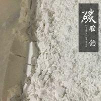 工业活性钙批发 活性碳酸钙价格 轻质碳酸钙 石灰石 灵寿县博淼特价直营