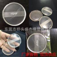 espoir透明硅胶粉扑 艾丝珀透明硅胶气垫粉扑 韩国化妆粉扑直销