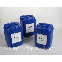 潍坊铭祥--MX-AKD200表面施胶剂【用了都说好】