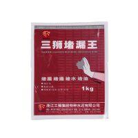 堵漏王 浙江三狮为您打造安全高质量的产品