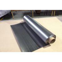 行业低价供应优质高纯度石墨纸