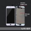 适用iPhone5s5c屏幕 for6代 6p 6s 6sp 7代7P屏幕总成手机屏幕lcd液晶屏