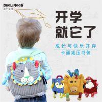 法国Deglingos婴幼儿背包双肩包 零食包 2-5岁幼儿园双肩儿童书包