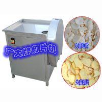 2017新型大蒜切片机 蒜姜切片机 QS-400型不锈钢果蔬切片机