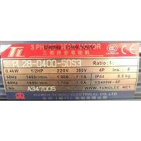 台湾东力减速机PF22-0400-90S3 0.4KW YS400W-4P哪里有卖