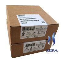 西门子PLC模块6EP1332-4BA00工业电源24V DC/3A