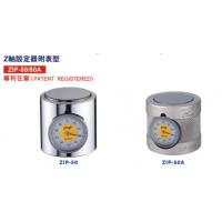 N 台湾丽勋LI-HSUN 光电式Z轴设定器