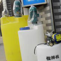 供应优质 PE塑料加药箱1吨 计量箱 可定做