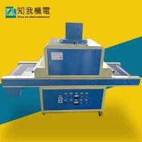 紫外线uv机印刷涂装uv漆uv油墨光固化紫外线uv固化机4kw大型uv光固机