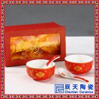 寿碗定制寿碗烧字生日礼品盒套装寿宴回礼红色陶瓷碗百寿图