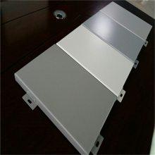 供应冲孔铝单板 异形铝单板_欧百得