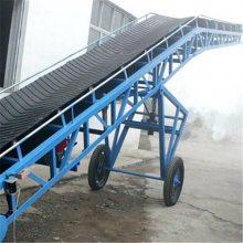 兴亚供应散苞米装车带式输送机 粮食传料胶带输送机