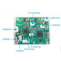 增强型消回音,降噪方案----语音通话主板VB-19