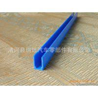 厂家直销U型装饰密封条PVC条包边条保护条橡胶条