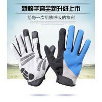 骑行手套全指防滑透气触屏手套男女户外运动摩托赛车手套亚马逊