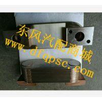 源头直供重庆康明斯K19机油冷却器芯_3331668/4095097/3804935