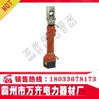 日本IZUMI 6角压缩压接机 迷你型充电式液压压接机ECO-50