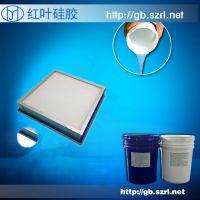 液槽果冻胶在除尘器密封的应用国大硅胶
