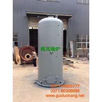 新疆燃煤热水生活锅炉
