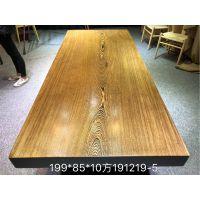 鸡翅木大板桌199长85宽 现货特价 红木餐桌茶台 实木原木办公桌