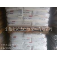 PC/广州LG/EF 1006F/防火挤出级/代理供应