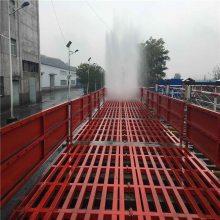 南昌载重120吨大型车辆洗车平台诺瑞捷NRJ工程洗车机