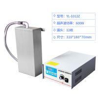 工业超声波震动板 振板 振动板 定制厂家在深圳语路