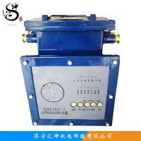 KHP183-Z输送机保护装置主机矿用 KHP183-Z汇坤现货