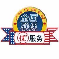 http://himg.china.cn/1/4_353_237304_350_350.jpg