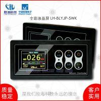 明海电子生物质取暖炉壁炉控制器 热水锅炉热风炉控制器厂家直销