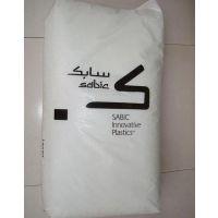 供应PC/ABS SABIC 南沙GE C2950