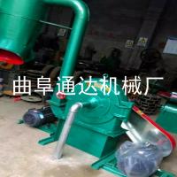 厂价热销 自卸料玉米粉碎机 供应 齿盘式大豆高粱粉碎机 通达
