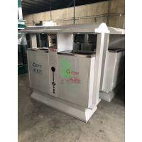 兰州钢板垃圾桶|塑料垃圾箱|户外分类果皮箱厂家