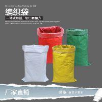 广东生产厂家 玉米编织袋 各类型号尺寸 类型 彩条袋 化工 建材 各行业复合编织袋
