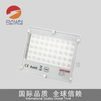 铎恩照明DAWN厂家直销LED投光灯50W贴片投光灯50W户外泛光灯隧道灯
