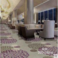 孟津县哪有卖地毯的店铺 孟津县宾馆办公方块地毯批发零售