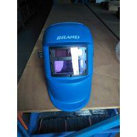 瑞凌X701D头戴太阳能自动变光焊帽 焊接面罩