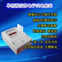 ic卡插卡预付费三相电能表380伏三相ic卡电表60A80A100A可选