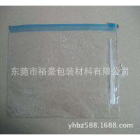 透明PVC有齿拉链袋黑色logo印刷护肤品礼品包装袋子高频电压pvc袋