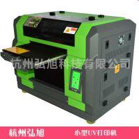 盐城金属标牌uv打印机 KT板泡沫板指示牌打印机