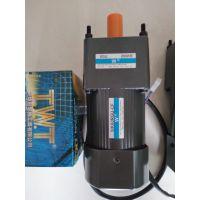 现货供应万鑫微型减速机60W-200速比带调速器
