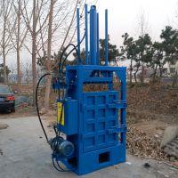 立式全自动打包机 塑料制品液压打包机 软木片压缩机