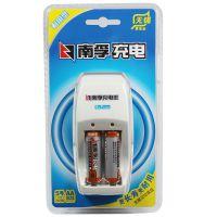 包邮正品南孚耐用10小时5号充电套装含2节1650毫安电池量大从优