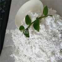 河北盛运矿业供应铸造用膨润土,陶瓷专用膨润土