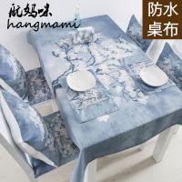 小清新文艺桌布布艺防水北欧茶几布简约现代家用长方形个性餐桌布