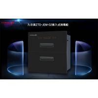 厂家批发ZTD-JEM-02嵌入式消毒柜 高低温消毒触摸开关