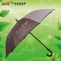 定制-广州二沙一号粤菜广告雨伞 鹤山直杆雨伞厂 鹤山批发雨伞