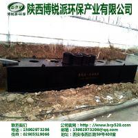 陕西市政污水处理设备